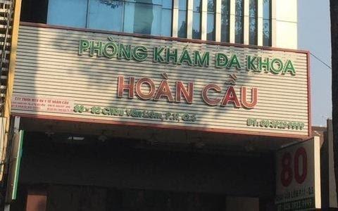 phong-kham-da-khoa-hoan-cau-tphcm-uy-tin-chat-luong